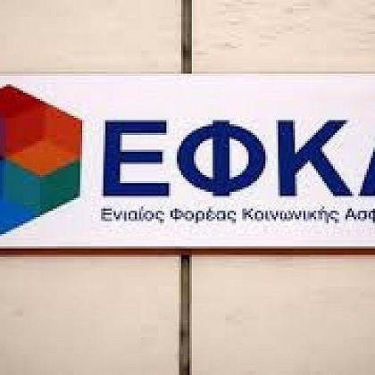 Με εγκύκλιο του ΕΦΚΑ περιορίζονται οι κατασχέσεις στα προνοιακά επιδόματα