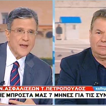 Α. Πετρόπουλος: Ποιες συντάξεις θα περικοπούν - ποιες οφειλές θα διαγραφούν